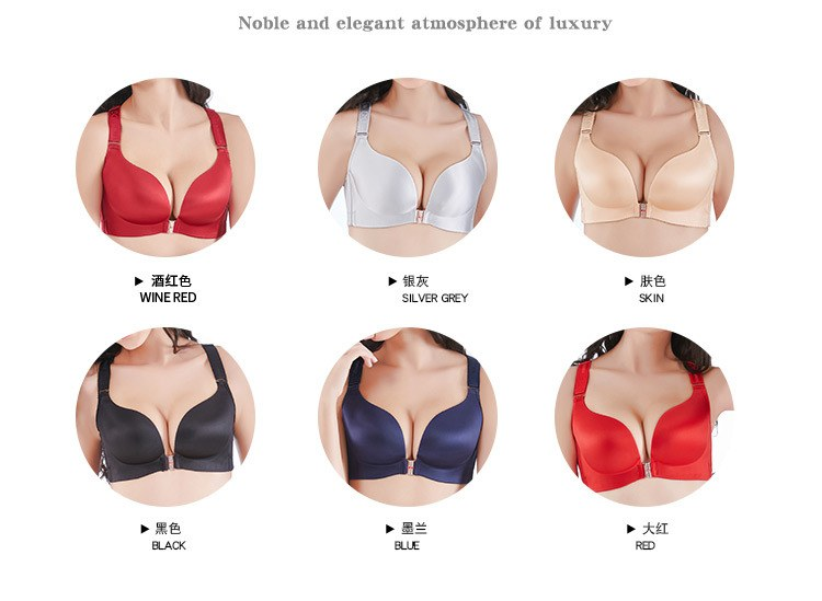 Plus Size Sexy Push Up Bra - Front Closure Butterfly Brassiere - Bralette
