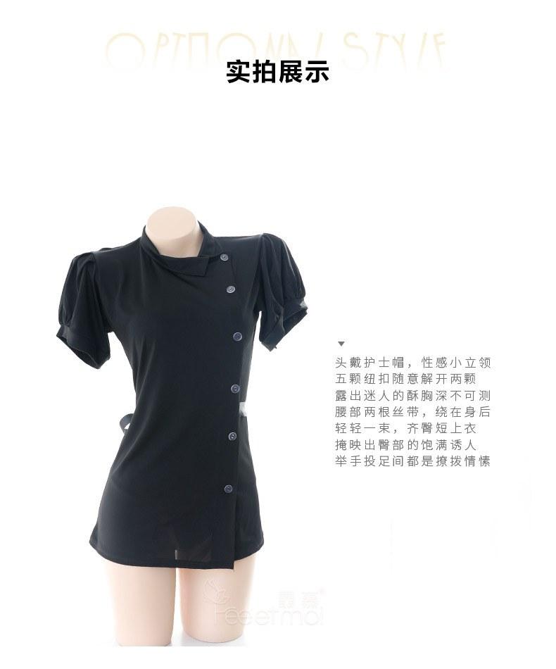 Adult Sexy Black Nurse Uniform - Sex Temptation Dark Nurse