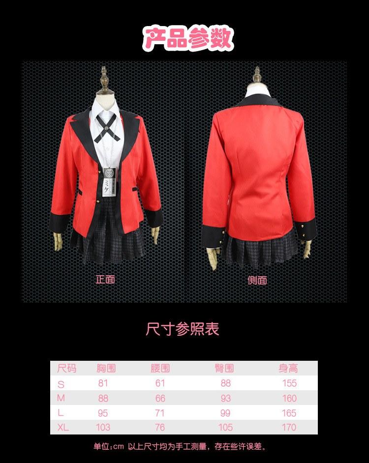 Cosplay Anime Costumes - Japanese School Girls Uniform