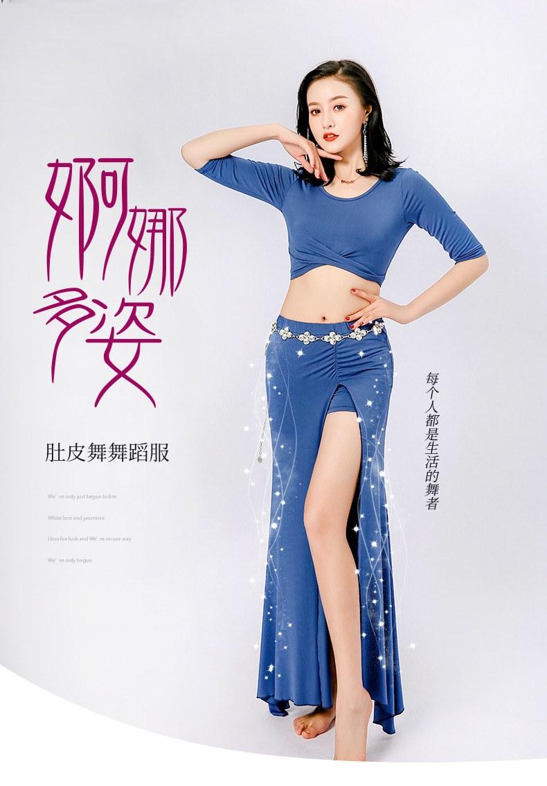 Sexy Fashion Bellydance - Oriental Costumes Set - Professional
